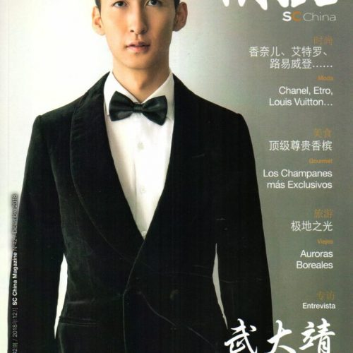 12-SCChina_portada