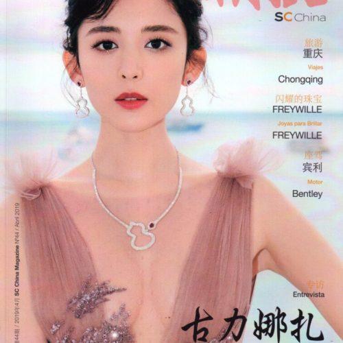 5-SCChina_portada