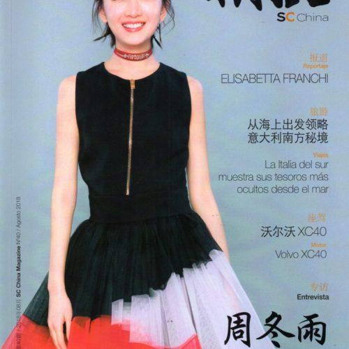 8-SCChina_portada