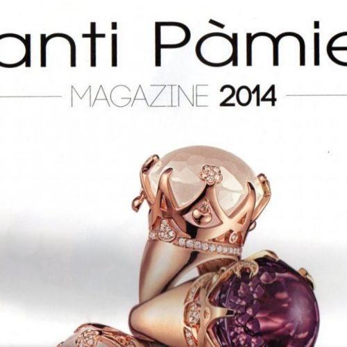 CFB - 2014 - 12- SantiPamies_portada